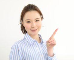 福岡の起業開業