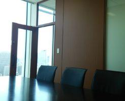 創業融資の相談